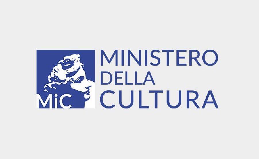 """Bando per il conferimento per l'anno 2022 del titolo di """"Capitale italiana del libro"""" in attuazione della Legge 13 febbraio 2020, n.15, e del Decreto del Ministro per i beni e le attività culturali e per il turismo n.398 del 10 agosto 2020"""